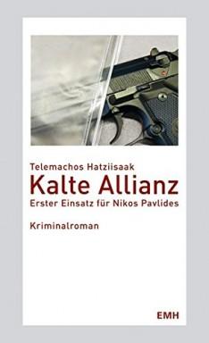 Teil 1 von 3 der Nikos Pavlides Reihe von Telemachos Hatziisaak.