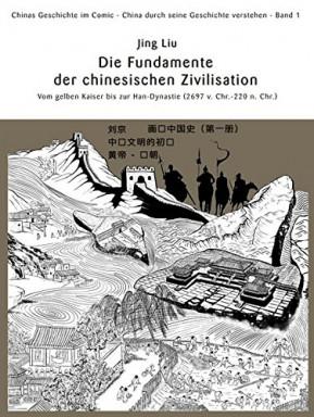 Band 1 von 4 der Chinas Geschichte im Comic Reihe von Jing Liu.